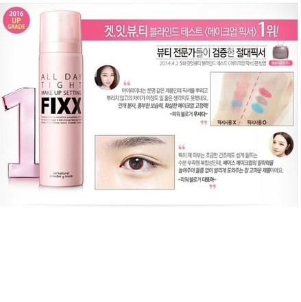 So Natural All Day Make Up Setting Fixer[75ml] 持久定妆喷雾