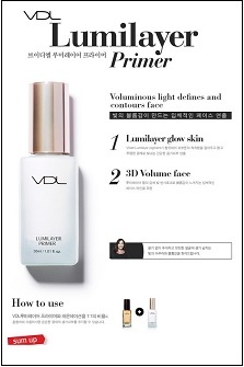 VDL LUMILAYER PRIMER[30ml] 【VDL贝壳提亮液】