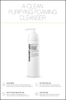 CNP A-Clean Purifying Foaming Cleanser AC祛痘控油系列 泡沫洗面奶