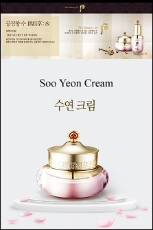 The Whoo Gongjinhyang Soo Super Hydrating Gel Cream [50ml] 后 拱辰亨 水妍 保湿啫喱面霜