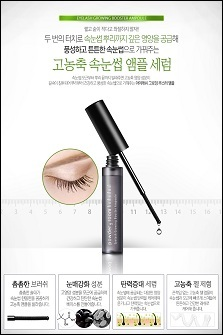 So Natural Eyelash Growing Booster Ampoule 睫毛增长液