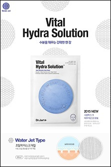 Dr.Jart+ Water Jet Vital Hydra Solution[5pcs]高效补水面膜