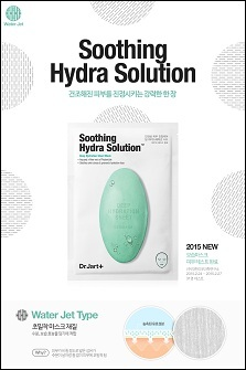 Dr.Jart+ Water Jet Soothing Hydra Solution[5pcs]强效补水舒缓面膜