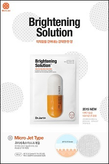 Dr.Jart+ Micro Jet Brightening Solution[5pcs]强效美白面膜
