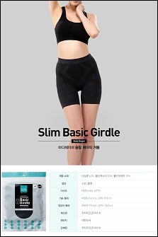 Dr. Miz Body Shaper Slim Basic Girdle美体低腰提臀裤