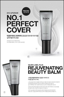 Dr.jart Silver Label BB Beaty Balm [40ml]
