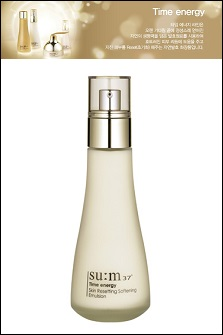 Sum37 Time Energy Skin Resetting Softening Emulsion[130ml] 呼吸 时光能量 柔肤乳液