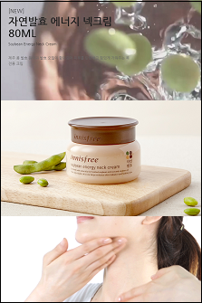 Innisfree Soybean Energy Neck Cream[80ml] 悦诗风吟 大豆系列 紧致颈霜