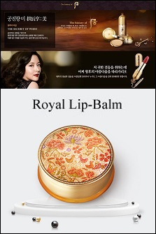 The Whoo Gongjinhyang Mi Royal Lip Balm 宫中润唇膏/唇部睡眠面膜
