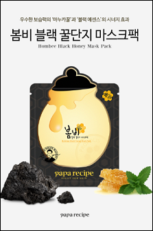 Paparecipe Bombee Honey Black Mask [10pcs]春雨 高保湿蜂蜜黑膜